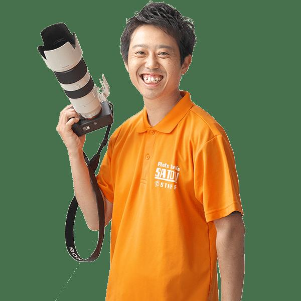 スタッフ「代表&カメラマン:さとう よしあき」のプロフィール写真