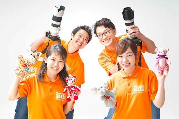 佐藤写真館が選ばれる理由04「必ず男女のペアでの撮影をします!」のサムネイル