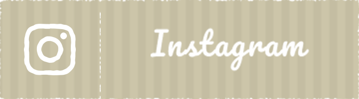 Instagramはコチラ