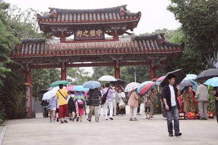 学校写真 修学旅行 首里城