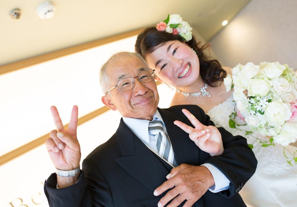 結婚式,ウエディング,お父さん