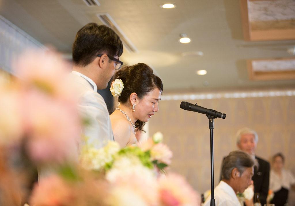 結婚式,ウエディング、手紙