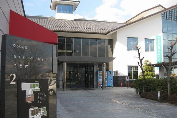 佐藤写真館が選ばれる理由01「早島町役場から徒歩3分!!」のサムネイル